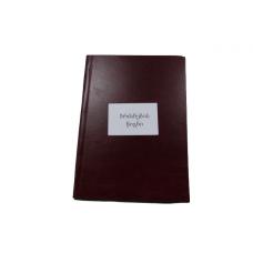 ბრძანების წიგნი